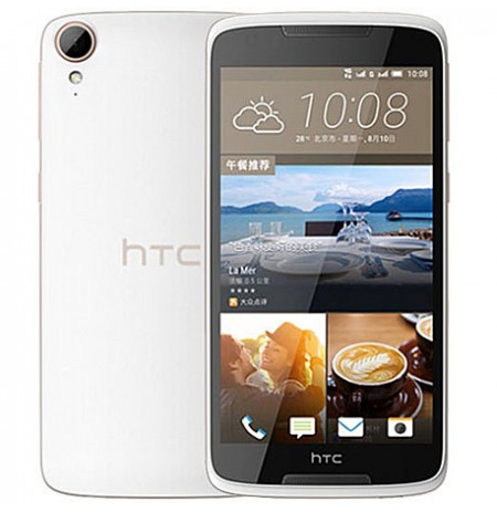 HTC Desire 828 - Dual SIM - 2GB+16GB - 13MP Camera 1080P GPS WIFI -Blanc