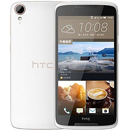 HTC Desire 828 - Dual SIM - 2GB+16GB - 13MP Camera 1080P GPS WIFI -Blanc